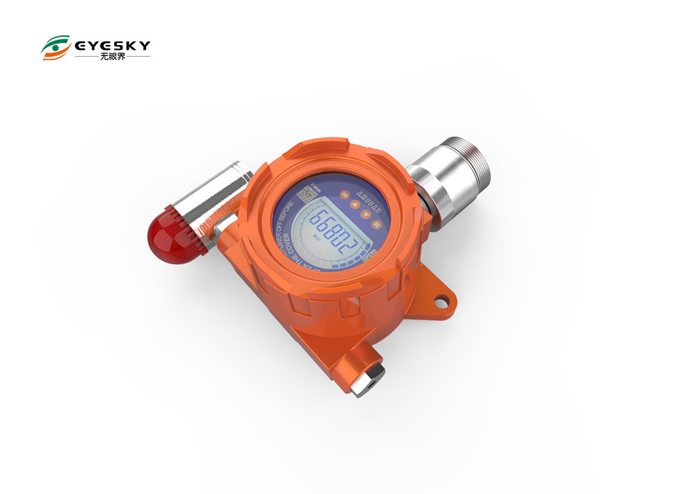 Wall Mounted Argon Gas Detector , Easy Replacing Infrared Gas Detector